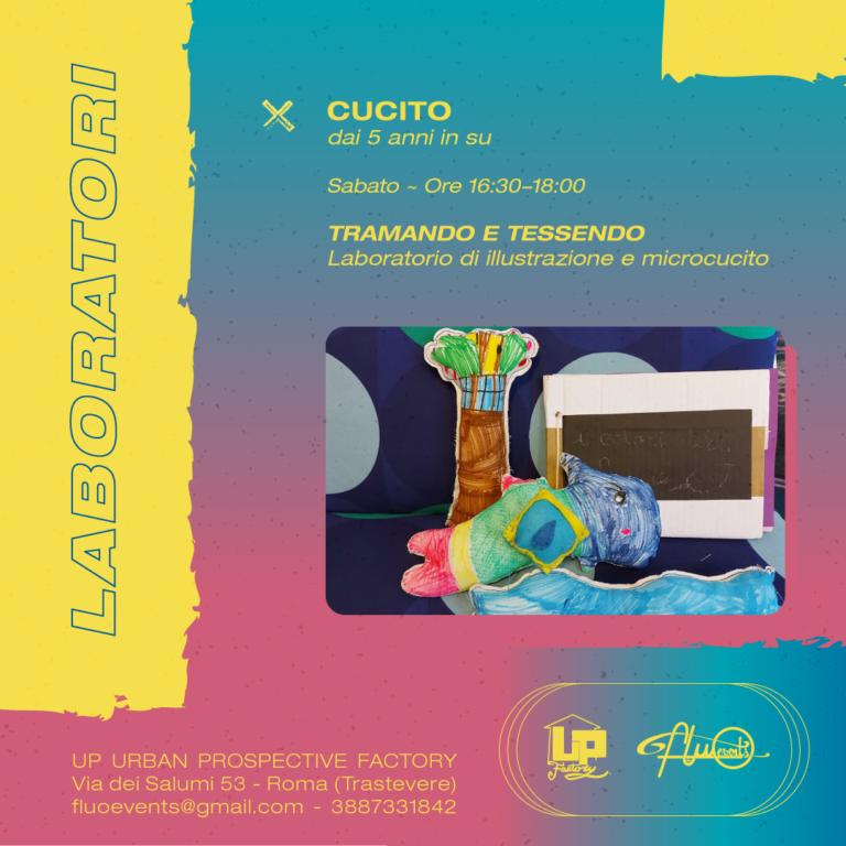UP---Laboratori-Trastevere---Cucito-IG-e-FB (1)